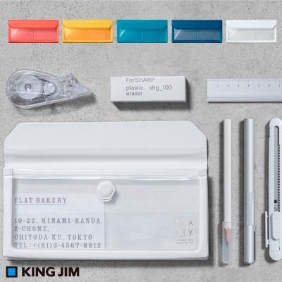 킹짐 마그네틱 투명 백인백 FLATTY-펜케이스 NO.5358