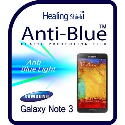 [힐링쉴드] 갤럭시노트3 SM-N900 블루라이트차단 시력(건강)보호필름 2매(HS140159)