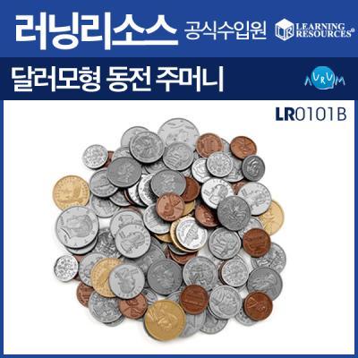 러닝리소스 달러모형 동전주머니(LR0101-B)