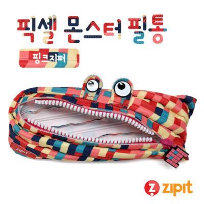 [ZIPIT] 집잇 픽셀 몬스터 필통(핑크지퍼)