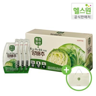 [헬스원] 통짜발효 양배추 30포 30일분