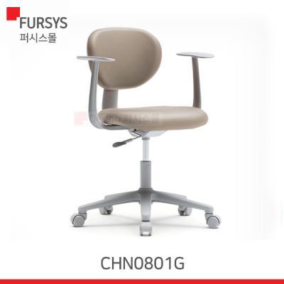 (CHN0801G) 퍼시스 의자/가보트 의자/학생용의자