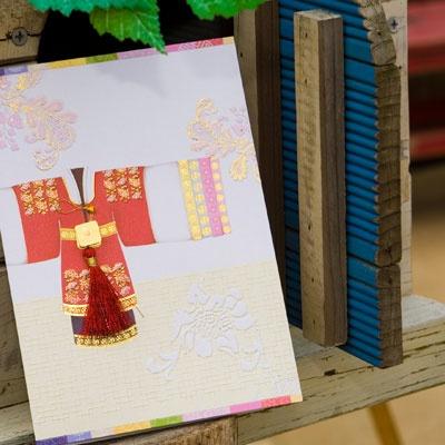 카드/축하카드/감사카드/연하장 FT211-55