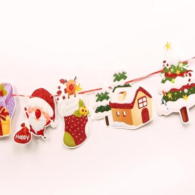 크리스마스 종이큐티가랜드 (귀염루돌프)