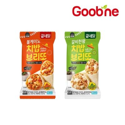 [굽네] 치밥브리또 120g 2종 1팩 골라담기