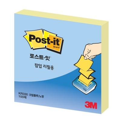 3M 포스트-잇 팝업리필 KR-330 크림 블루/노랑