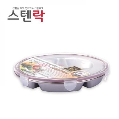 반찬 김치 나물 신선보관 원형 찬합 1100ml