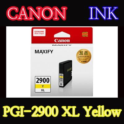 캐논(CANON) 잉크 PGI-2900 / XL Yellow / 대용량