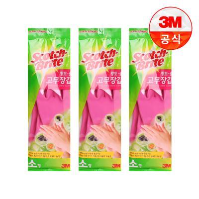 [3M]황토숯 일반형 고무장갑(소) 3개세트