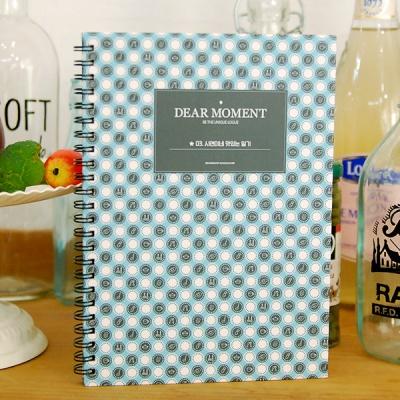 제이로그 맛있는 기록 레시피북-맛있는기록 블루