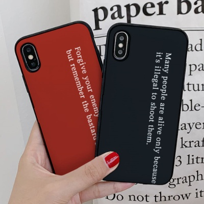 아이폰8 saying 카드케이스
