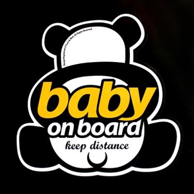 [율스] 아기가 타고 있어요 (팬더)