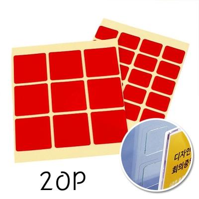 사각 양면테이프 20PX3개 미니 투명 강력 조각 테이프