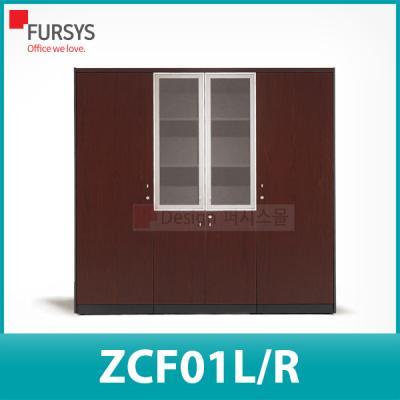 퍼시스 로데스 캐비닛세트 (ZCF01L/R)
