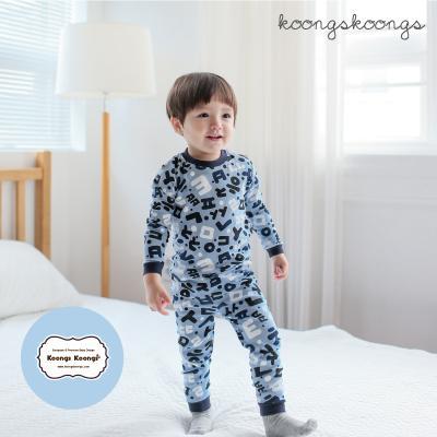 [긴팔실내복]글자놀이실내복(블루) 유아실내복 아동실내복