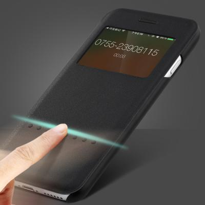 라피드 플립 아이폰6S 플러스 케이스