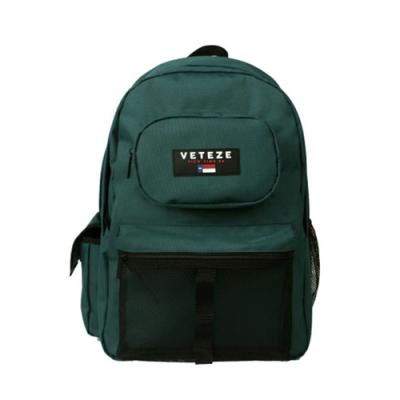 [베테제] Retro Sport Backpack (GN) 백팩