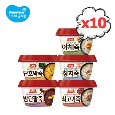 동원 양반죽 285g×10개 야채/쇠고기/호박/참치/단팥
