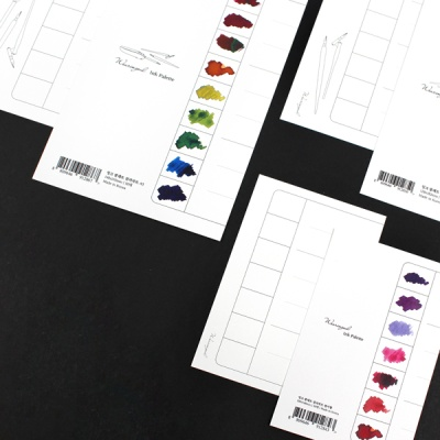 잉크 팔레트 컬러차트 (엽서/B6/A5)