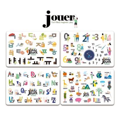 [꼬메모이]쥬에 드로우 4종 세트 / 자석 퍼즐 한글