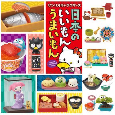 리멘트 산리오 일본 문화 (1BOX=8개)