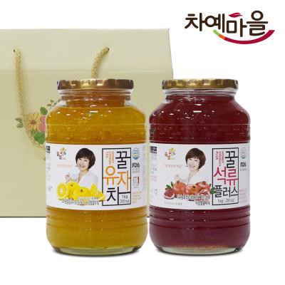 차예마을 유자 석류 차 꿀 과일 청 2종 선물세트