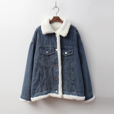 80s Shearling Denim Jacket