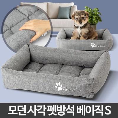 베이직 S 겨울개집 강아지 텐트집 애완견집 고양이집