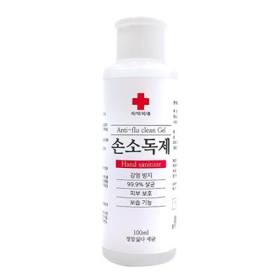 정말싫다 세균 손소독제 100ml/의약외품/식약처