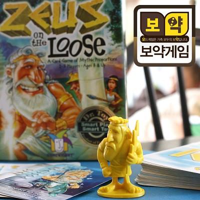 [오리지널 영문판]  제우스 온더루즈 ZEUS On the Loose (2~5인)