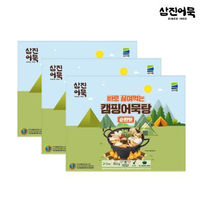[삼진어묵] 캠핑어묵탕 (순한맛) x 3개