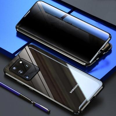 갤럭시s20 FE Ultra S20+ 사생활보호 마그네틱 케이스