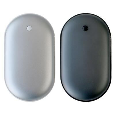 소이믹스 양면발열 충전식 휴대용 손난로 보조배터리