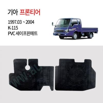 (경동) K115 고무매트 프런티어전용