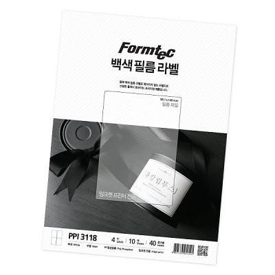 잉크젯 백색 필름 라벨(PPI-3118)
