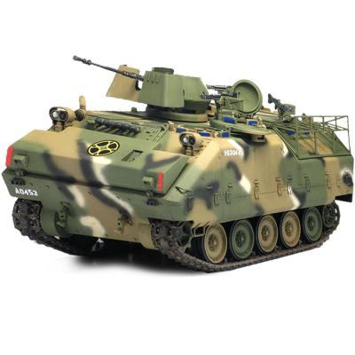 HOBBY MODEL KITS 국군 K200A1 보병전투 장갑차