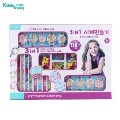 [밤나무] 키디워치 패션스타 3 IN 1 시계만들기