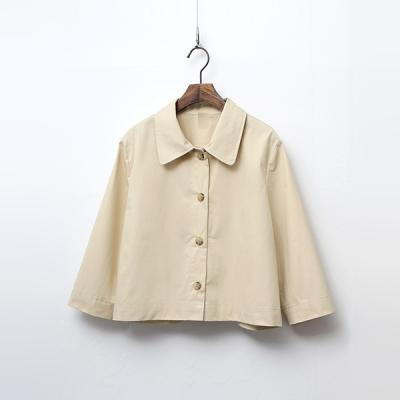 Cara Short Jacket - 9부소매