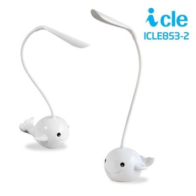 LED스탠드 독서등 휴대용 충전식 아이클 ICLE853-2