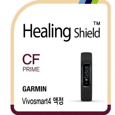 가민 비보스마트4 프라임 고광택 필름 2매(HS1766141)