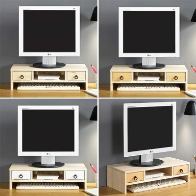 미니 원목 서랍장 모니터받침대 시리즈(DEAL174_B1)