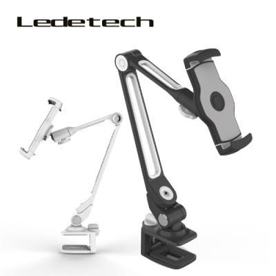 리드텍 태블릿 스마트폰 클램프 그립 거치대 LD203BT1