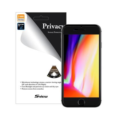 [1+1]에스뷰 아이폰8플러스 사생활보호 정보보안필름