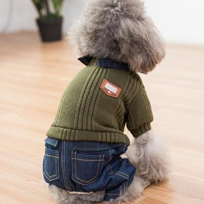 [봉봉펫닷컴] 강아지 고양이 윈터 모던 올인원