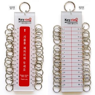 30고리로 이루어진 ArtSign의 Art한 아크릴 열쇠고리 K0007