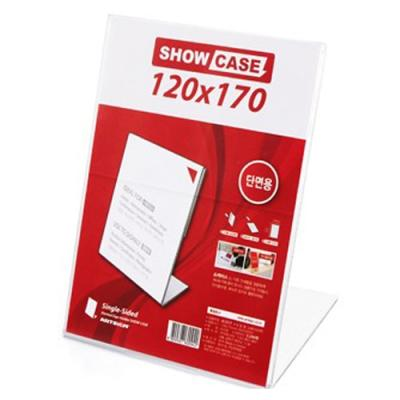 단면쇼케이스120X170(A1217) 126365