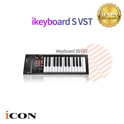 아이콘키보드 IKEYBOARD 3S VST 마스터키보드(25건반)