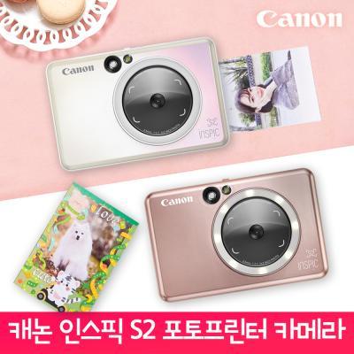 캐논 인스픽S2 즉석카메라 프린터 ZV-223A