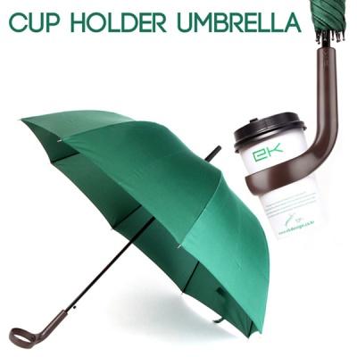 컵홀더우산 그린