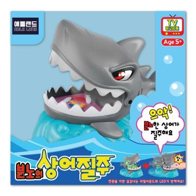 애들랜드 분노의 상어질주 보드게임 TV광고